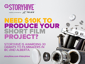 APPLY FOR STORYHIVE DIGITAL SHORTS