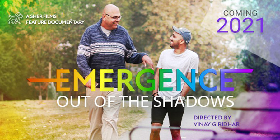 Emergence: Out of the Shadows